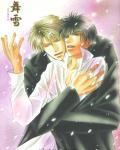 Mayuki cover