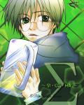 Sigma volume 1 cover